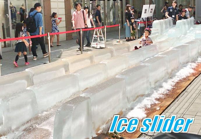 日本氷業株式会社(ニッピョウ)...